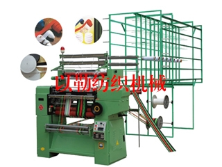 High Speed Hook Knitting Belt MachineK-900B3