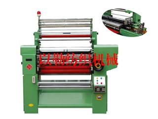 High Speed Hook Knitting Belt Machine	K-1000B3