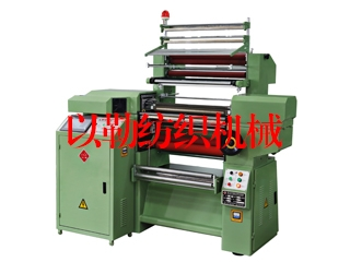 High Speed Hook Knitting Belt MachineK-A240B8